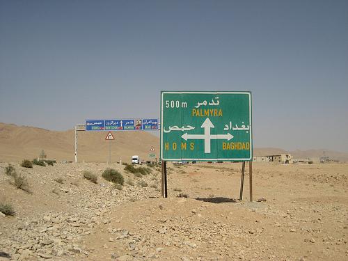 Vertice Arabo sulle crisi in medio oriente