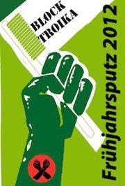 24/26 febbraio 2012 @Bockenheim, Francoforte. Solidarietà internazionale contro il comando del potere  della TROIKA!