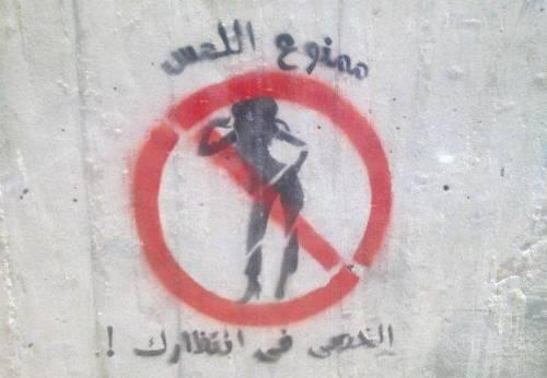 Tahrir, sul corpo delle donne