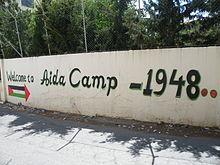 Storie di ordinaria violenza dal campo di Aida