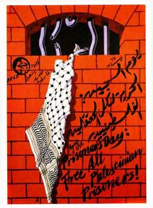 Io sto con Laith – io sto con la Palestina!