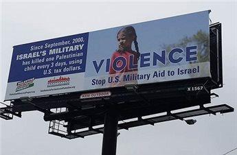 [DallaRete] Campagna pubblicitaria pro-palestinese conquista le mura delle città degli Stati Uniti