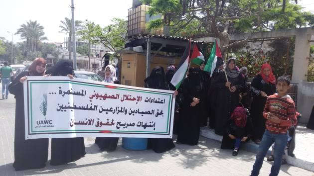 Gaza: manifestazione dei pescatori e dei contadini contro l'assedio