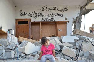 Gaza: forza e dignità sotto l'assedio