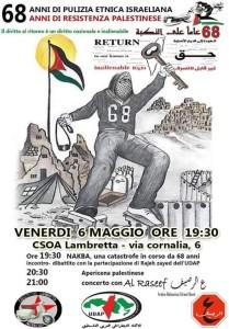 """Nakba """"La catastrofe"""" in corso da 68 anni @ Csoa Lambretta"""