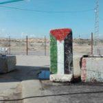 Palestina – 6220km2 continua