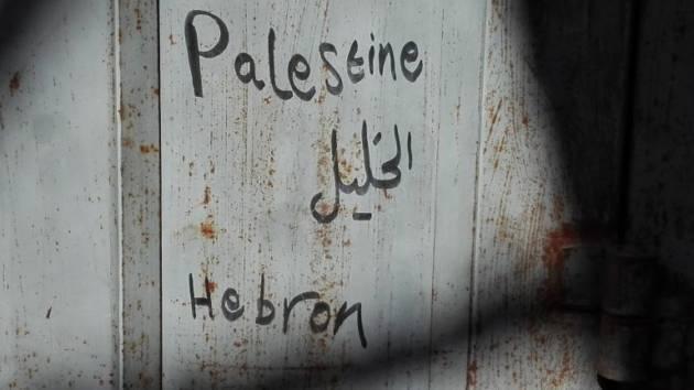 Per le vie di Al-Khalīl (Hebron, Cisgiordania) – foto e video [Progetto 6220km2]