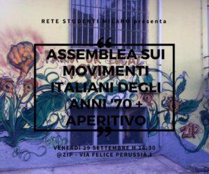 ZIP - Assemblea sui movimenti italiani degli anni 70' + Aperitivo @ ZIP
