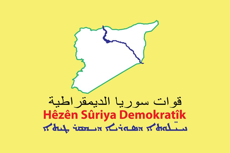 Fase finale della campagna per la librazione di Raqqa