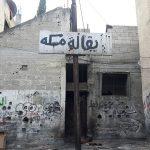 West Climbing Bank – Nablus e la resistenza di Tal Balata