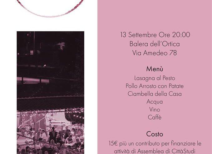 13 Settembre – Una cena per Città Studi @ Balera dell'Ortica