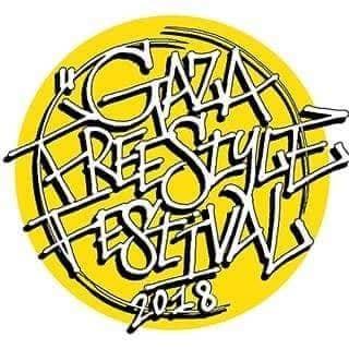 Gaza Freestyle Festival 2018-2019!