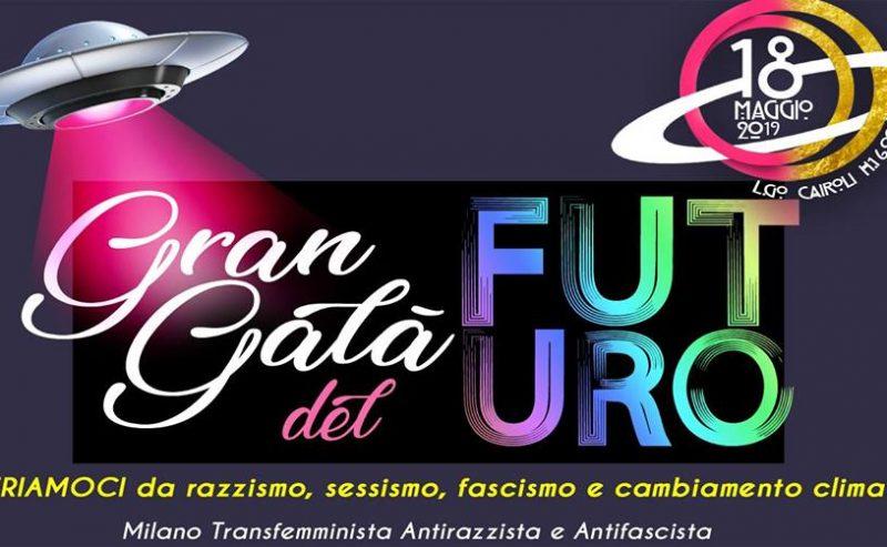 Gran Gala del Futuro, Indietro non si torna!