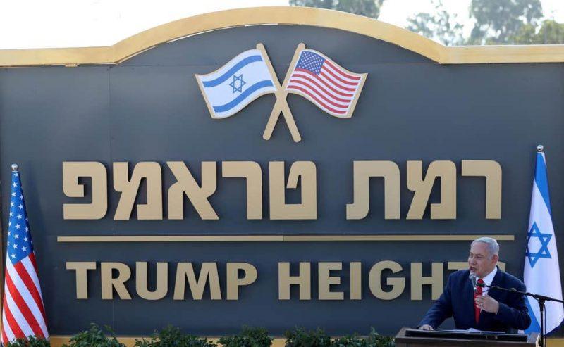 """Netanyahu inaugura l'insediamento """"AlturediTrump"""""""
