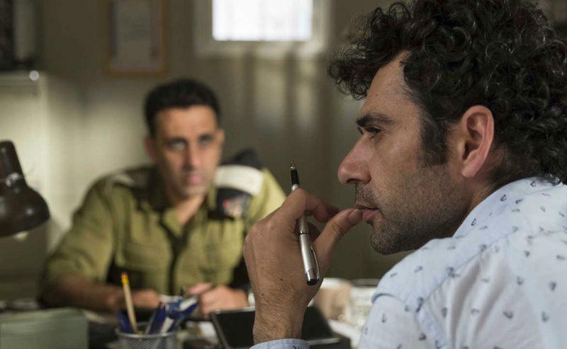 """Tel Aviv brucia"""