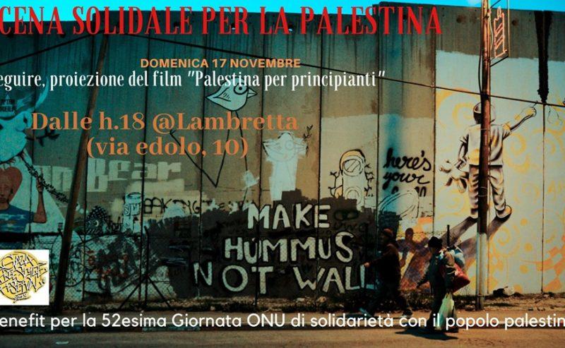 Cena solidale per la Palestina – Make Hummus Not Wall – 17 novembre @ Lambretta