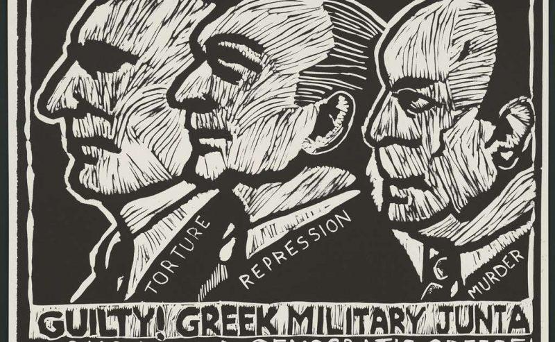 Il laboratorio greco del colpo di Stato